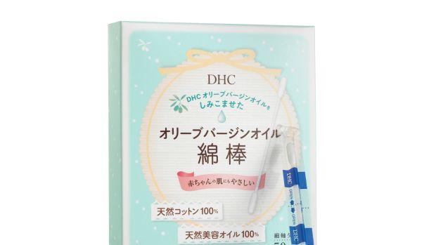 dhc005_promo.jpg