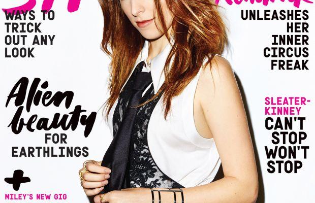 Anna Kendrick on the February issue of 'Nylon.' Photo: Nylon