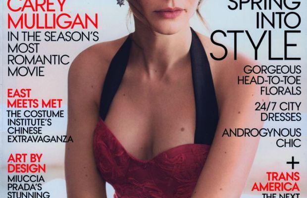 Carey Mulligan Photo: Mikael Jansson/Vogue