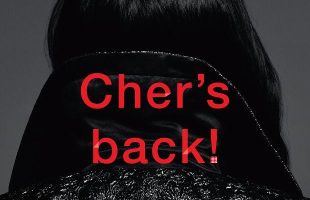 Cher's 'Love' cover. Photo: 'Love' magazine