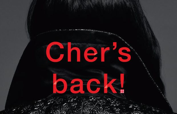A preview of Cher's 'Love' cover. Photo: 'Love' magazine