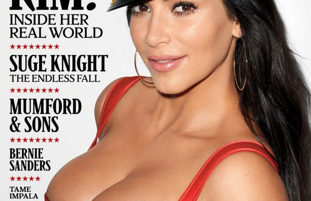 Kim Kardashian on the July cover of 'Rolling Stone.' Photo: Rolling Stone