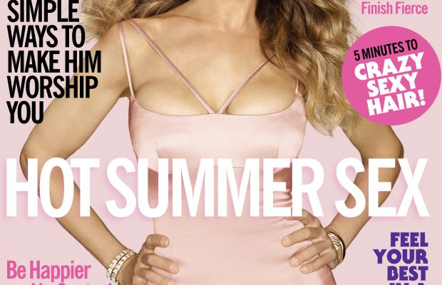 Cosmopolitan's August 2015 cover. Photo: Cosmopolitan