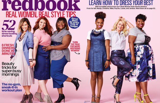 Redbook Real Women Style Award Winners, from left to right: Marija Krosnjar, Christine Buzan, Niki Frenney-Wiggins, Psyche Southwell, Cassie Freeman, Jeniese Hosey. Photo: Redbook