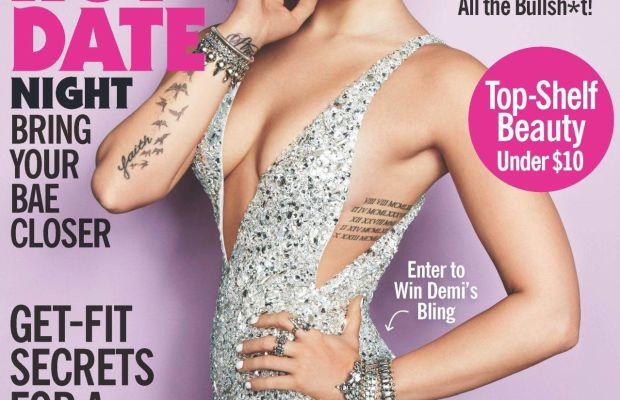 Demi Lovato on 'Cosmopolitan.' Photo: Tesh/Cosmopolitan