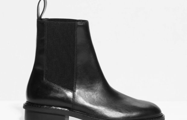 Leather Chelsea Boots, $195, available at & Other Stories.