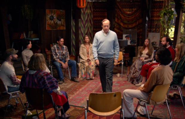 The retreat got a stellar deal on oriental rugs, apparently. Screengrab: AMC