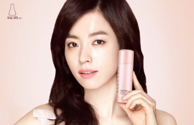 Miracle Rose Cleansing Stick, squee. Photo: Su:m37
