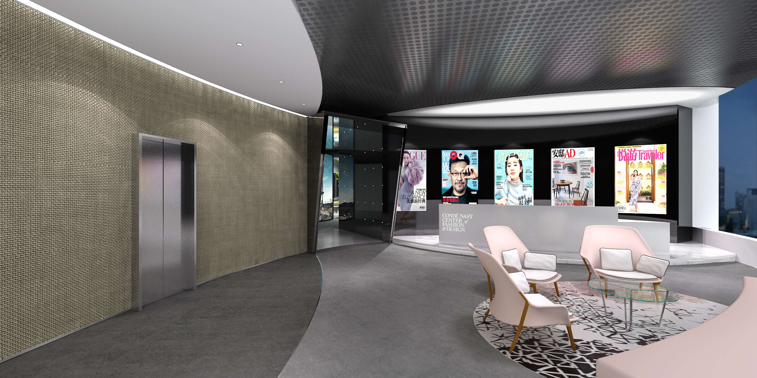 A rendering of the Condé Nast Center in Shanghai. Photo: Condé Nast