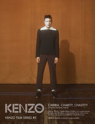 1-kenzo-fall-2017-ad-campaign-round-2