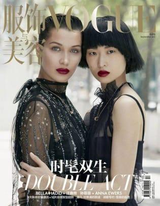 bella hadid vogue china september 2017