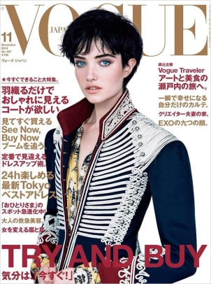 Grace-Hartzel-Vogue-Japan-November-2016-620x833.jpg