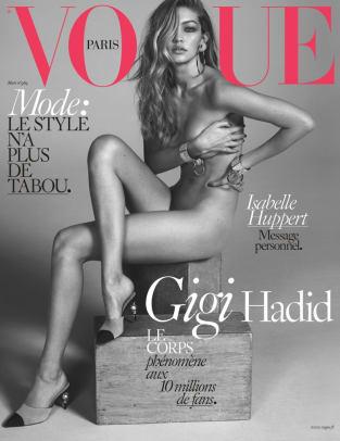 Gigi-Hadid-Paris-Vogue-Cover-2016.jpg