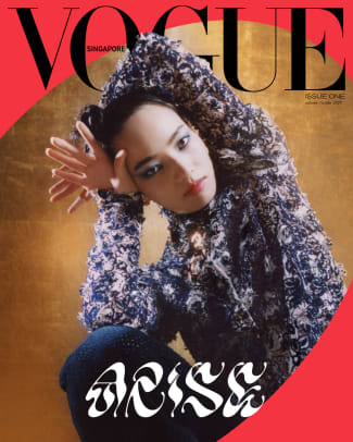 vogue singapore launch issue 2