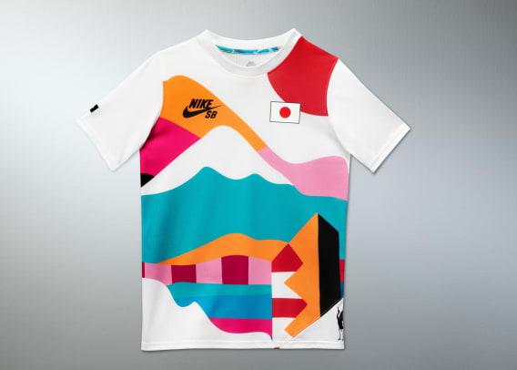 Nike_SB_x_Parra_Japan_hero_rectangle_1600