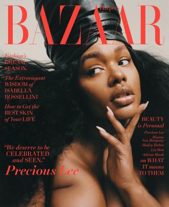 Harpers-Bazaar-May-2021-Cover-4
