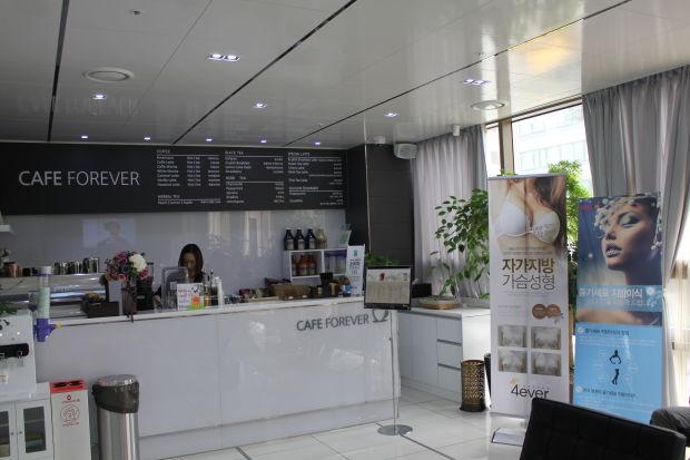I Visited Seoul For Total Korean Beauty Immersion