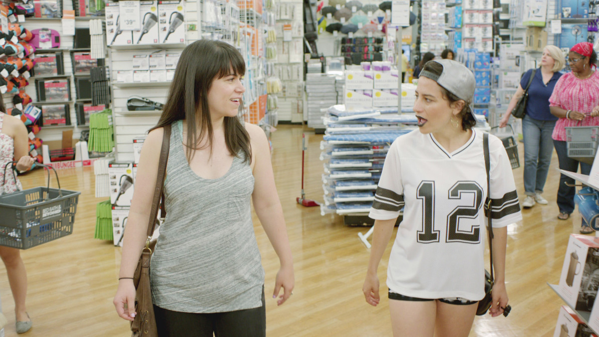 Ilana in her Topshop jersey. Photo: Comedy Central