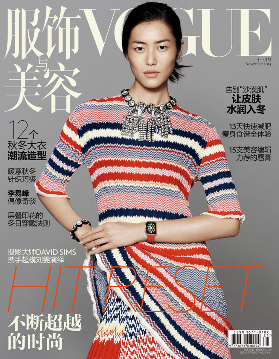 "The Apple Watch made its first editorial appearance on the cover of ""Vogue"" China. Photo: Vogue China"