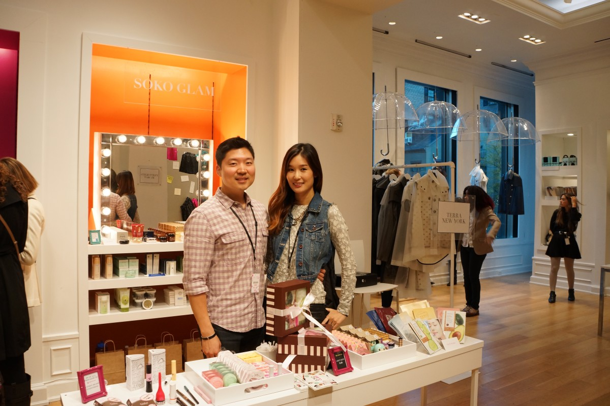 Charlotte and Dave at a Daily Candy event. Photo: Sokoglam