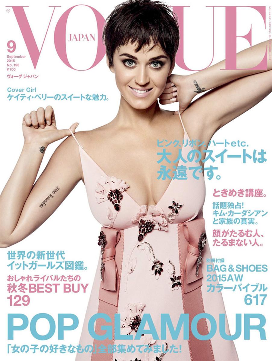Photo: Vogue Japan