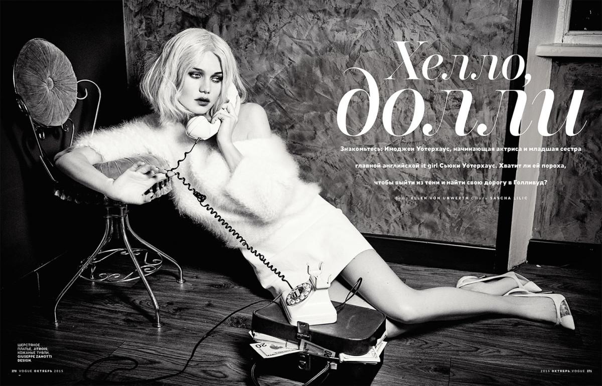 Imogen Waterhouse in the October issue of Vogue Russia. Photo: Ellen von Unwerth