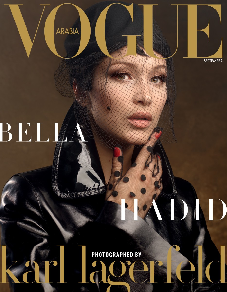 "Bella Hadid on ""Vogue"" Arabia's September 2017 issue. Photo: Karl Lagerfeld/Courtesy of ""Vogue"" Arabia"
