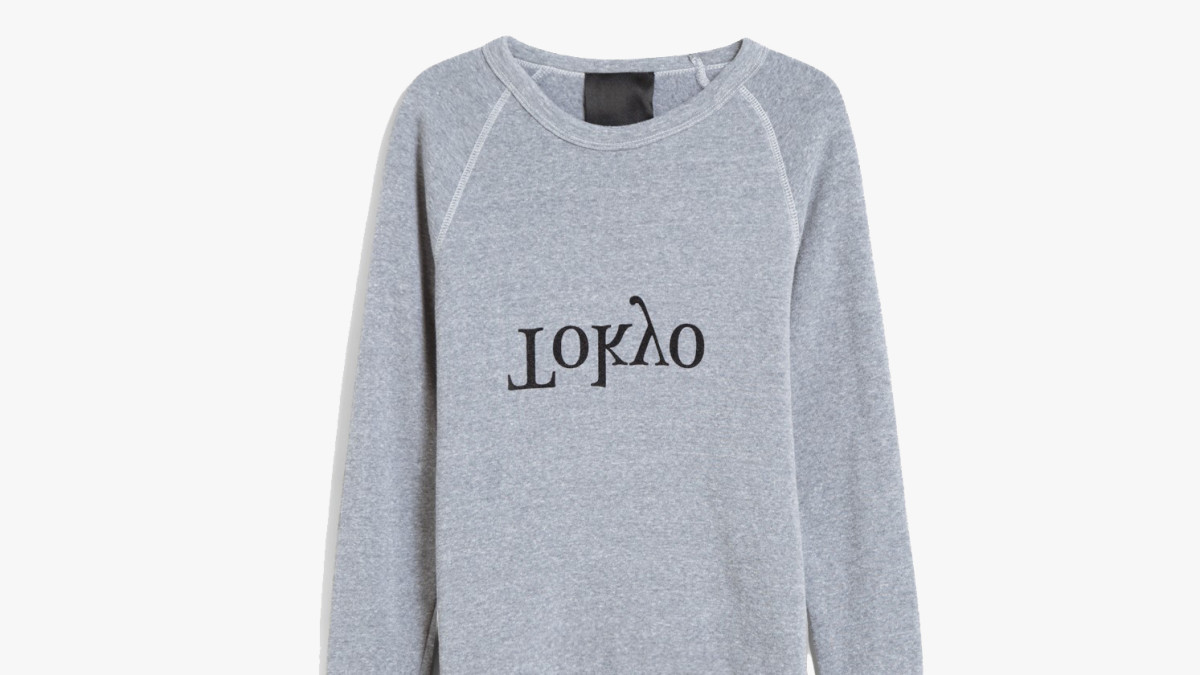 The Non-Touristy Sweatshirt That Features Karina s Favorite City -  Fashionista 39950a2921570