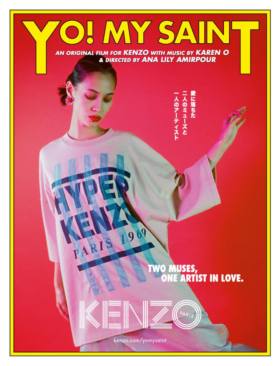 """Kenzo's """"Yo! My Saint."""" Photo: Mayan Toledano"""