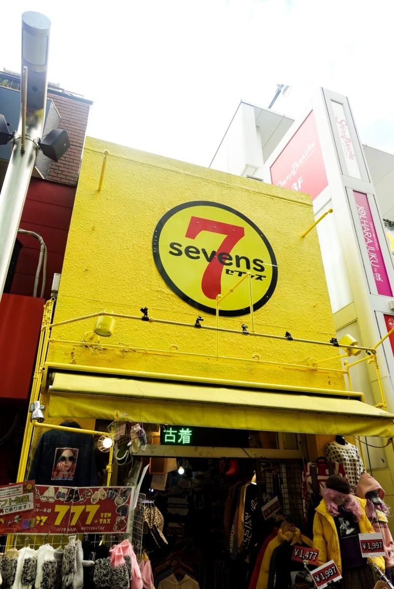 Sevens.Photo: Gyasi Williams Kirtley