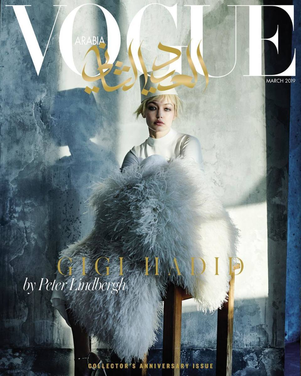 """Gigi Hadid on the March 2019 cover of """"Vogue"""" Arabia. Photo: Peter Lindbergh"""