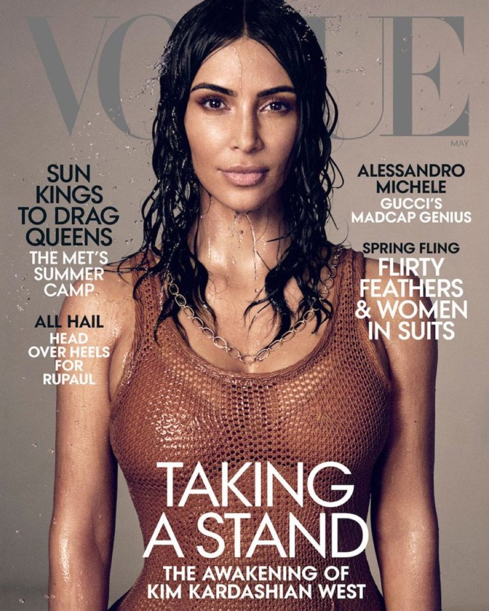 "Kim Kardashian West on the May cover of ""Vogue."" Photo: Mikael Jansson"