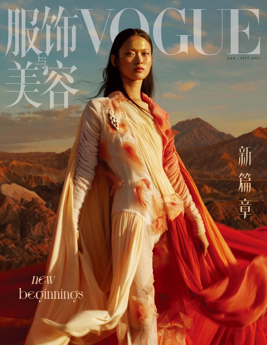Jinghan Fan for Vogue China.